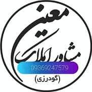 فروش ۳۰۰۰ متر زمین با کاربری مسکونی در کرج فردیس شهرک ناز
